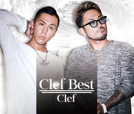 Clef Best初回盤-pickup2016.9