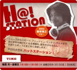 HatStation