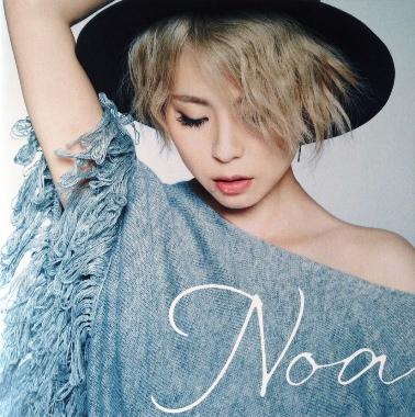 Noa2015