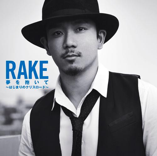 Rake|夢を抱いて~はじまりのクリスロード~