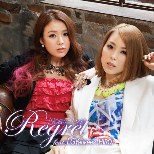 Noa×ユンジ|Regret feat. LGYankees HIRO