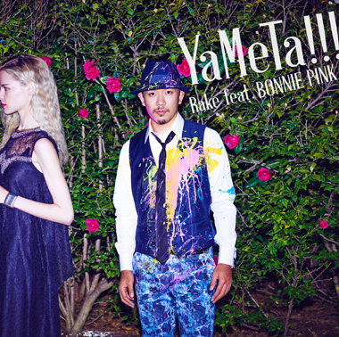 Rake feat.BONNIE PINK|「YaMeTa!!!」