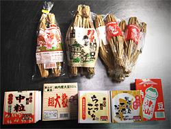津山納豆製造所