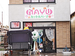 美容室MAYU